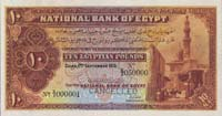 Egypt National Bank of Egypt 10 Pound